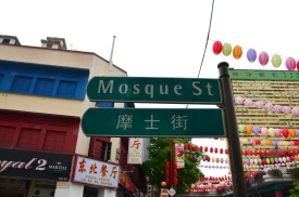 Mosque St