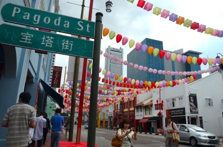 Pagoda St