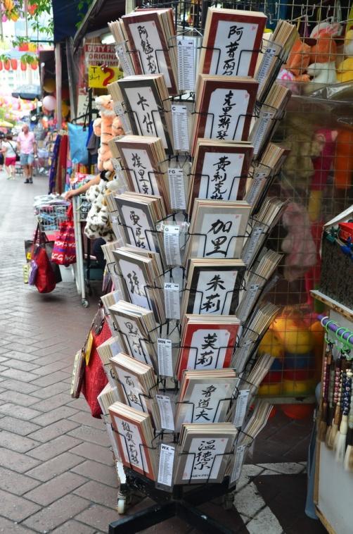 Souvenir Kanji