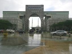 Kantor Perbadanan Putrajaya