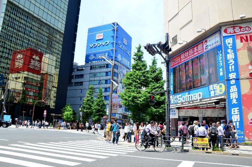 Akihabara pertokoan