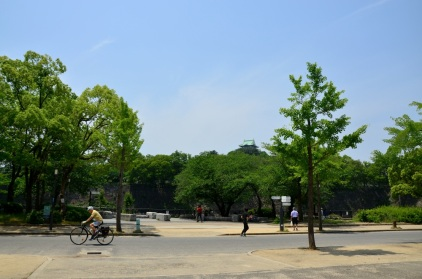 Taman di Sekitar Osaka Castle